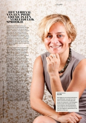 V-style column Ellen Roggeveen